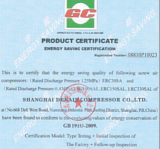DENAIR GC Certificate 2