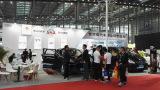 2017 AAITF Shenzhen Spring Exhibition