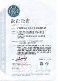 OHSAS/ OHSMS 18001 Certificate