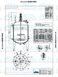 5T Reactor