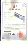 patent design of SSL-01 solar street light series