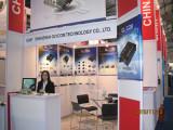 IFSEC India 2010