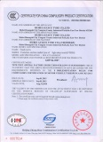Certification for China Compulsory product Cerfification