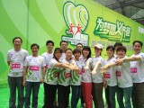 Running for the Disaster Relief of Yushu earthquake.