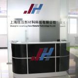 Shanghai JaneHong New Material Technology,Co.Ltd