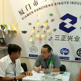 to negotiate with the customer in HK prinitng Fair