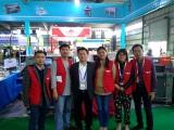 Print China 2015