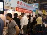 Sino Corrrugated South 2012