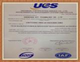 GB/T24001-2004 IDT ISO14001:2004