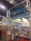 Zhengzhou Exhibition