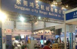 Shenzhen international die cutting machine exhibition in 2015