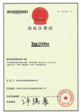 Topchiller registration of trade mark