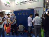 Aluminum China