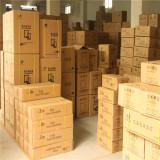 Regular warehouse