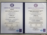 Certificate :ISO9001:2015