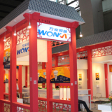 2012 Guangzhou Light Fair