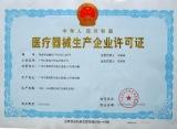 China FDA