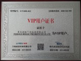 VIP of Hyundai wia Machine center 4S shop