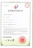 Radiator Patent Certificate -5 [Dec 12,2012]