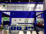 DenTech China 2014