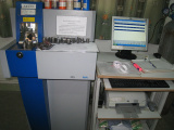 Material contect analysis machine