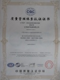 CQC Certification