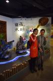 taihua activities eight