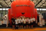 Team P1