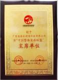 China Home Furnishings Alliance