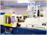 Injection Mold Matchine