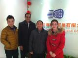 Feb.15th. 2014, Pakistan Customer Visiting