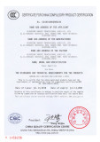 Hongye passed the CCC Audit and received the CCC Certification
