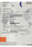 Chemshun SGS Certificate