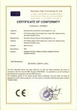 (EMC) CE Certificate for EDS800 Series
