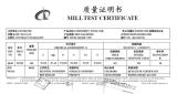 MTC--ST37 Steel Plate