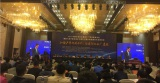 Xunchuan invited to the 8th summit of instrument control technology for major petrochemical projects