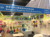 Company Exhibition Hongkong International Printing & Packaging Fair 2017 Asia World-Expo 27-30/