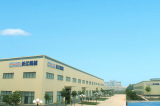Our Factory -7