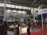 2013 shenzhen high-tech exhibition