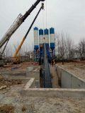 90m3/h Concrete Mixing Plant