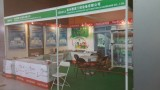 Exhibition in Guangzhou Construction Fair (July 2014)