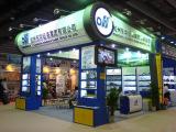 CECF Exhibition
