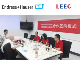 Endress+Hauser & LEEG Instruments establish strategic win-win co-operation.