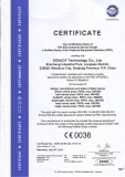 CE certification for Valve