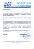 CE Certification of Torsion Spring Garage Door (Motorised) 2/2