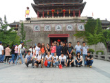 Hengdian travel