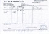 Mill material certificate
