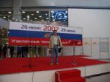 Russia Packaging Fair