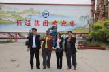American merchants visit inspection ShandongHengwangGroup negotiation