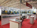 11th Iran Int l. Auto Parts Exhibition